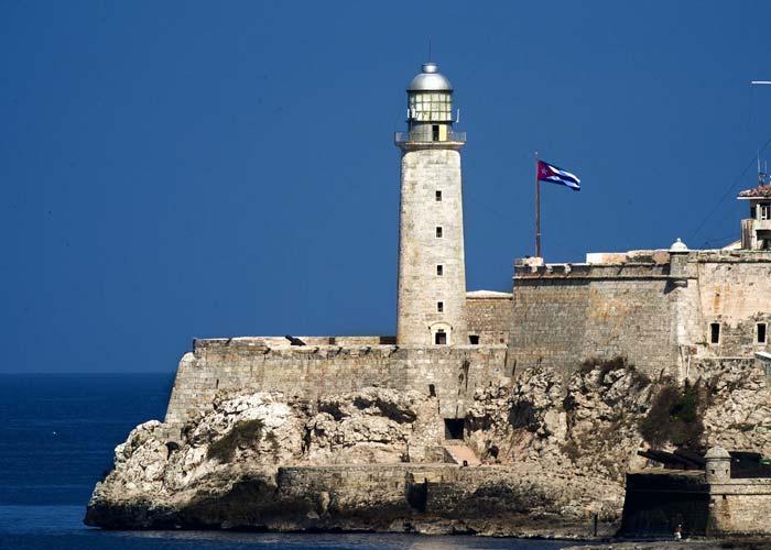 El Morro, Havana city